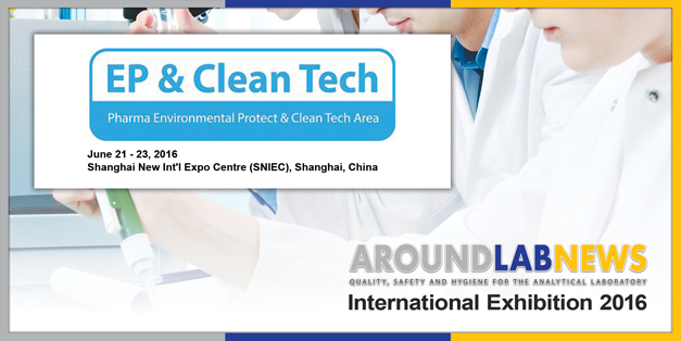 EP & Clean Tech China 2016 | AROUND LAB NEWS / IT